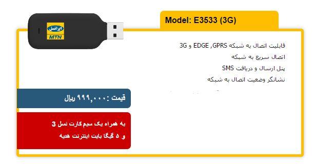 m9-mtn-modem-for-3g-4g